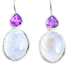 10.62cts natural rainbow moonstone amethyst 925 silver dangle earrings r71352