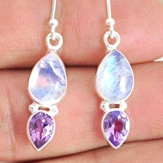 8.14cts natural rainbow moonstone amethyst 925 silver dangle earrings r76310