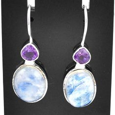 12.22cts natural rainbow moonstone amethyst 925 silver dangle earrings t5998