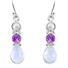 9.16cts natural rainbow moonstone amethyst pearl 925 silver earrings r66839