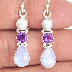 9.16cts natural rainbow moonstone amethyst pearl 925 silver earrings r76614