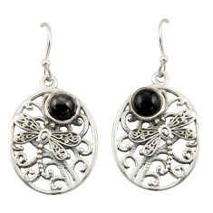 2.60cts natural rainbow obsidian eye 925 silver butterfly earrings r42080