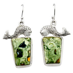 24.62cts natural rainforest rhyolite jasper 925 silver fish earrings r45334
