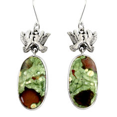 Clearance Sale- 25.60cts natural rainforest rhyolite jasper silver love birds earrings d39623