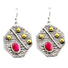 3.44cts natural red ruby 925 sterling silver 14k gold dangle earrings r37233