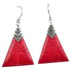 6.94cts natural red sponge coral 925 sterling silver earrings jewelry c26363