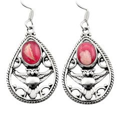Clearance Sale- 6.89cts natural rhodochrosite inca rose (argentina) silver owl earrings d40877