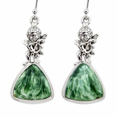 22.15cts natural seraphinite (russian) silver cupid angel wings earrings r45276