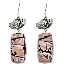 19.42cts natural sonoran dendritic rhyolite silver couple hearts earrings d39631