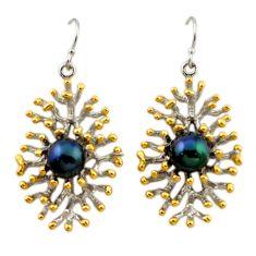 Natural titanium pearl 925 silver 14k gold dangle earrings a70773 c24225
