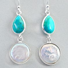 12.99cts natural white pearl 925 silver dangle earrings jewelry t37248