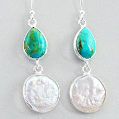 12.96cts natural white pearl 925 silver dangle earrings jewelry t37249