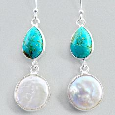 13.46cts natural white pearl 925 silver dangle earrings jewelry t37253