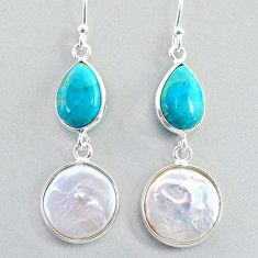 12.88cts natural white pearl 925 silver dangle earrings jewelry t37254