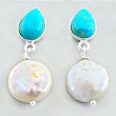 12.35cts natural white pearl 925 silver dangle earrings jewelry t37258