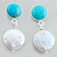 12.99cts natural white pearl 925 silver dangle earrings jewelry t37259