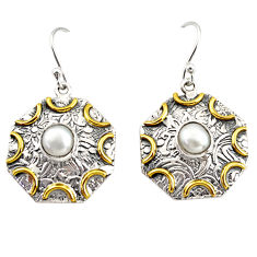 2.41cts natural white pearl 925 sterling silver 14k gold dangle earrings r37194