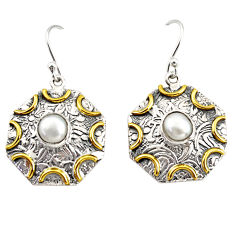 2.41cts natural white pearl 925 sterling silver 14k gold dangle earrings r37195