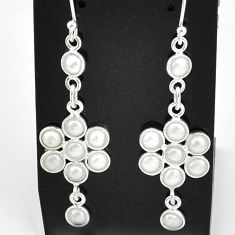 6.21cts natural white pearl 925 sterling silver chandelier earrings t4755