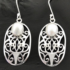 Clearance Sale- 6.32cts natural white pearl 925 sterling silver dangle earrings jewelry d40058