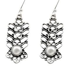 Clearance Sale- 2.54cts natural white pearl 925 sterling silver dangle earrings jewelry d40689