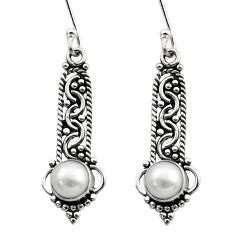 Clearance Sale- 2.57cts natural white pearl 925 sterling silver dangle earrings jewelry d40695