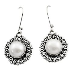 Clearance Sale- 9.98cts natural white pearl 925 sterling silver dangle earrings jewelry d40698