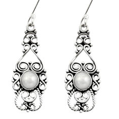 Clearance Sale- 2.56cts natural white pearl 925 sterling silver dangle earrings jewelry d40719