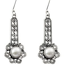Clearance Sale- 2.94cts natural white pearl 925 sterling silver dangle earrings jewelry d40725