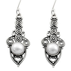 Clearance Sale- 6.31cts natural white pearl 925 sterling silver dangle earrings jewelry d40729