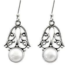 Clearance Sale- 6.72cts natural white pearl 925 sterling silver dangle earrings jewelry d40732