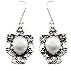Clearance Sale- 7.54cts natural white pearl 925 sterling silver dangle earrings jewelry d40733
