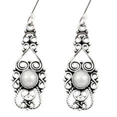 Clearance Sale- 2.33cts natural white pearl 925 sterling silver dangle earrings jewelry d40736
