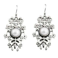 5.98cts natural white pearl 925 sterling silver dangle earrings jewelry r19750