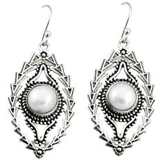6.32cts natural white pearl 925 sterling silver dangle earrings jewelry r19753