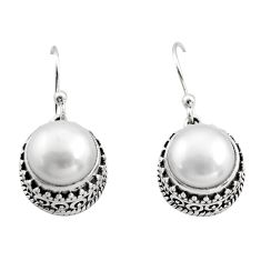 6.36cts natural white pearl 925 sterling silver dangle earrings jewelry r21847