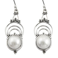 9.54cts natural white pearl 925 sterling silver dangle earrings jewelry r30862