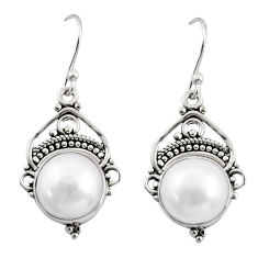 9.49cts natural white pearl 925 sterling silver dangle earrings jewelry r30990