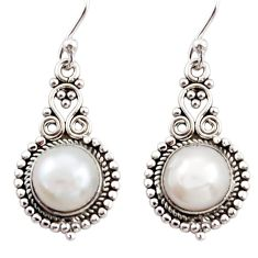 6.82cts natural white pearl 925 sterling silver dangle earrings jewelry r31262