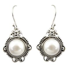 9.25cts natural white pearl 925 sterling silver dangle earrings jewelry r42333