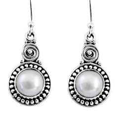 4.84cts natural white pearl 925 sterling silver dangle earrings jewelry r55250