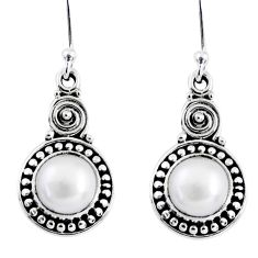 4.82cts natural white pearl 925 sterling silver dangle earrings jewelry r55255