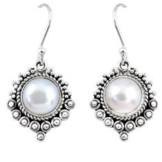 4.90cts natural white pearl 925 sterling silver dangle earrings jewelry r55271