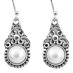 5.80cts natural white pearl 925 sterling silver dangle earrings jewelry r60553