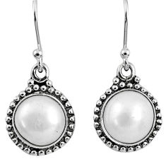6.95cts natural white pearl 925 sterling silver dangle earrings jewelry r60592