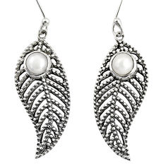 Clearance Sale- 1.81cts natural white pearl 925 sterling silver deltoid leaf earrings d40146