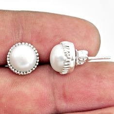5.76cts natural white pearl 925 sterling silver stud earrings jewelry r38573