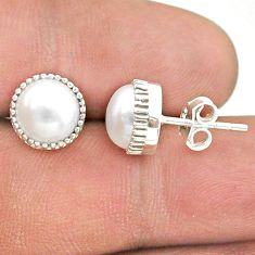 6.21cts natural white pearl 925 sterling silver stud earrings jewelry t43752