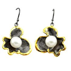 Natural white pearl black rhodium 925 silver 14k gold earrings a70799 c24231