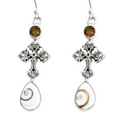 8.21cts natural white shiva eye 925 silver holy cross earrings jewelry r74887